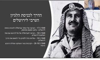 ירושלים במלחמת העצמאות 2