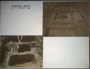 The last construction project of Herod Pazael4