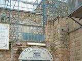 קבר רבי שמעון בר יוחאי