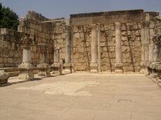 Kapernaum Synagoga