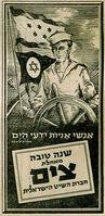 Zim 1945