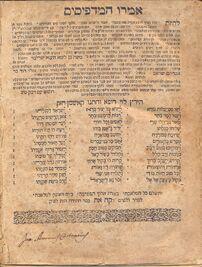 Homash1749a