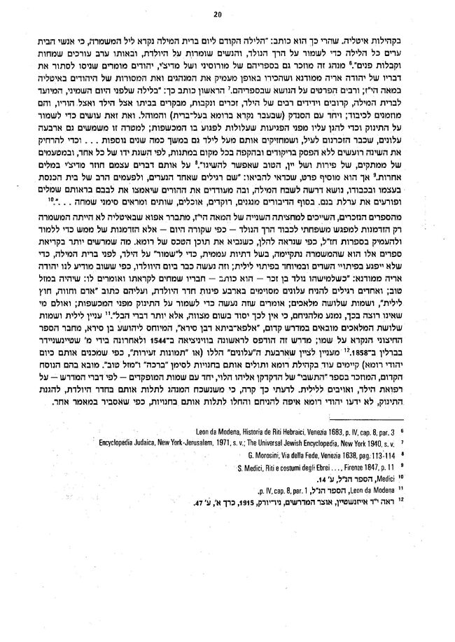 Pages from TC 092 H Page 2.jpg
