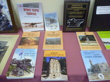 The battle for Beer Sheva and the Negev during World War I Abraham Zacai and Rami charuvi dacuntation 09