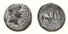 Coin of Herod Agrippa I, featuring likenesses of himself and his son, Agrippa II