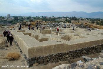 בית שאןבית המושל המצרי