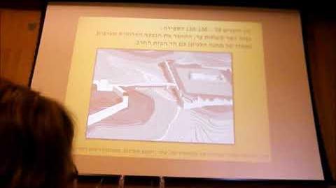 ירושלים_משנת_70_לספירה_עד_מפת_מידבא_-_מבט_ארכיאולוגי_היסטורי-0