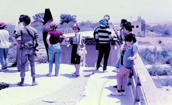 Abdalla bridge 1990 A