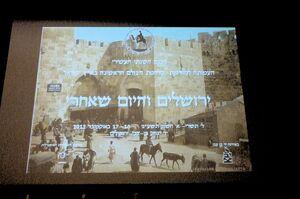 Jerusalem first world war.jpg