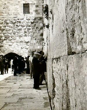 Western Wall 1971