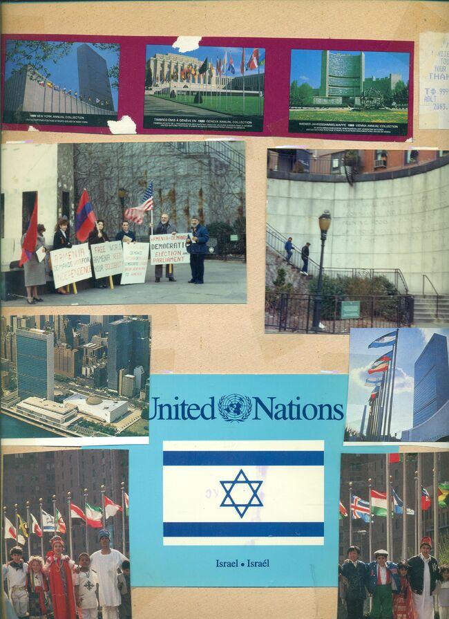 האומות המאוחדות44.jpeg