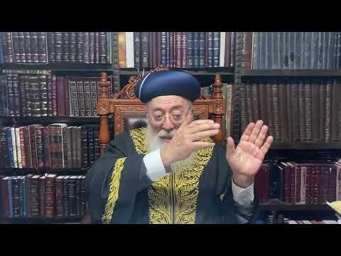 """דיני_אונסין_בממונות_מחמת_מגיפה_-_הראשון_לציון_הרה""""ג_שלמה_עמאר_רבה_של_ירושלים"""