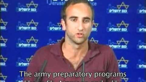 יואל_זילברמן_השומר_החדש_Yoel_Zilberman_shomer-israel.org