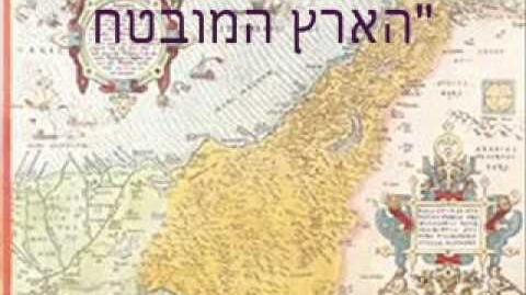 בראשית (חומש)
