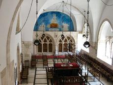 Yochanan ben Zakai Synagogue view from Ezrat Nashim.aaaaajpg