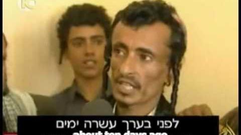 Jews_In_Yemen_sa3da_(tsa'ada)