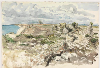 An Observation Post arsuf