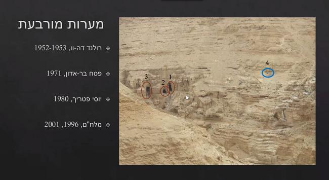 יהודה 44