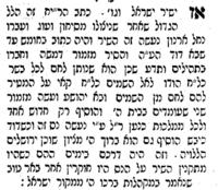 Az isir israel.png