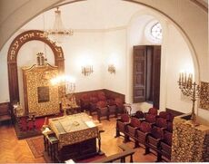 Napoli Sinagoga1