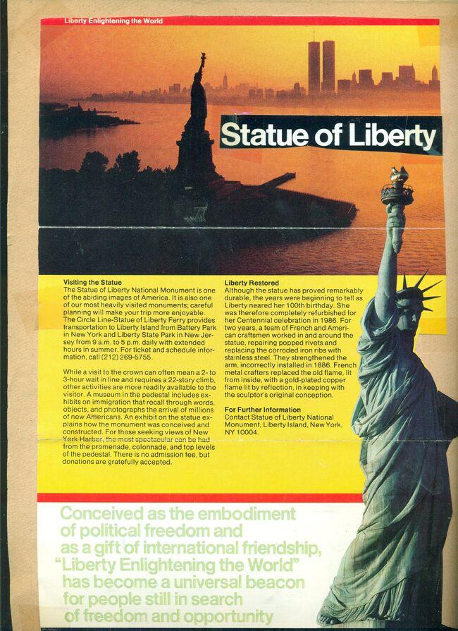 פסל החירות8888.jpeg.jpeg