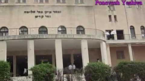 סיור_בבני_ברק_-_Bnei_Brak_-_An_Orthodox_Jewish_city_in_Israel