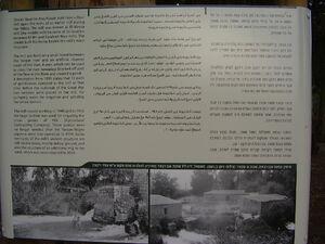 http://upload.wikimedia.org/wikipedia/commons/c/c9/Abu_Rabakh_Watermill