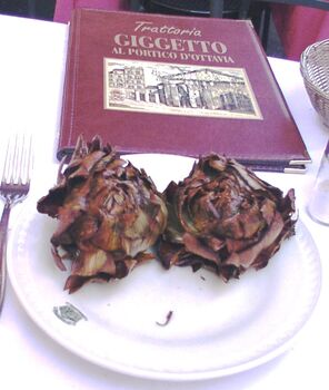 Carciofi-alla-giudeca 40696125074 o