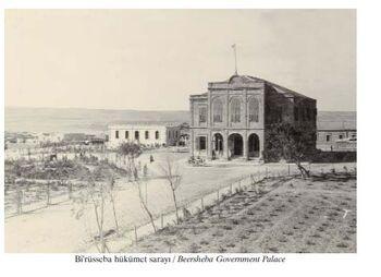 באר שבע בניין הממשל