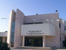 Kedumim Synagogues Miscan Mehir