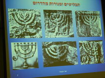 The Appearance of the Menorah Base in the Time of the Second Temple 1