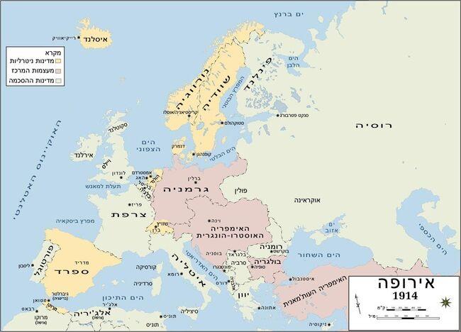 Europe 1914-he