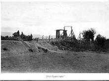 הגשר הישן על הירדן