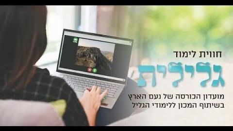 יהודי_סן_ניקנדרו_אריאל_אסף-0