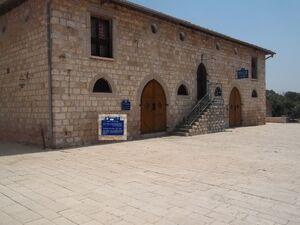 Great courtyard Merchavia 3