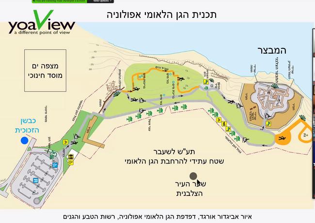 תוכנית הגן הלאומימ