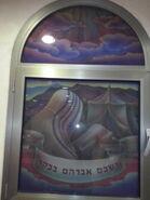 Rosh HaAyin Synagogues 084