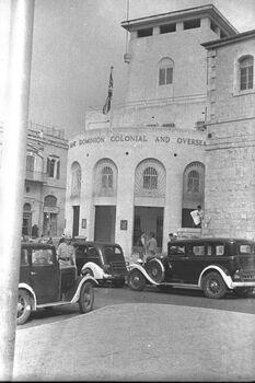 THE BARCLAYS BANK BUILDING IN JERUSALEM. בנק ברקליס בירושלים.