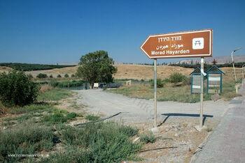 מורד הירדן 888