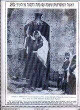 Samaritian women 1901