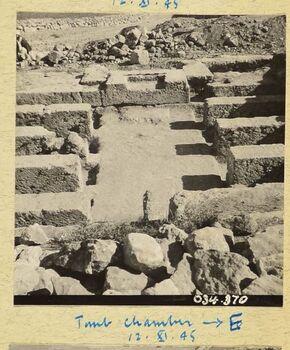 מושבי בית הכנסת באשתמוע