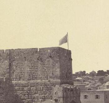 The Tower of David, Jerusalem, Palestine, 1859