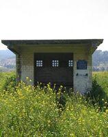 תחנת עין חרוד - כפר יחזקאל