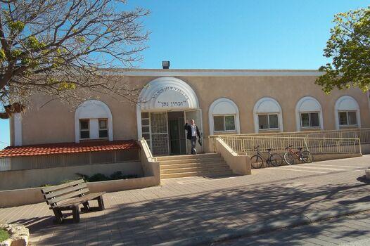 Synagogue of Maon 2
