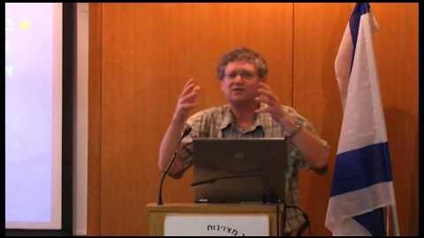 הזהות האתנית הישראלית בתקופת המקרא