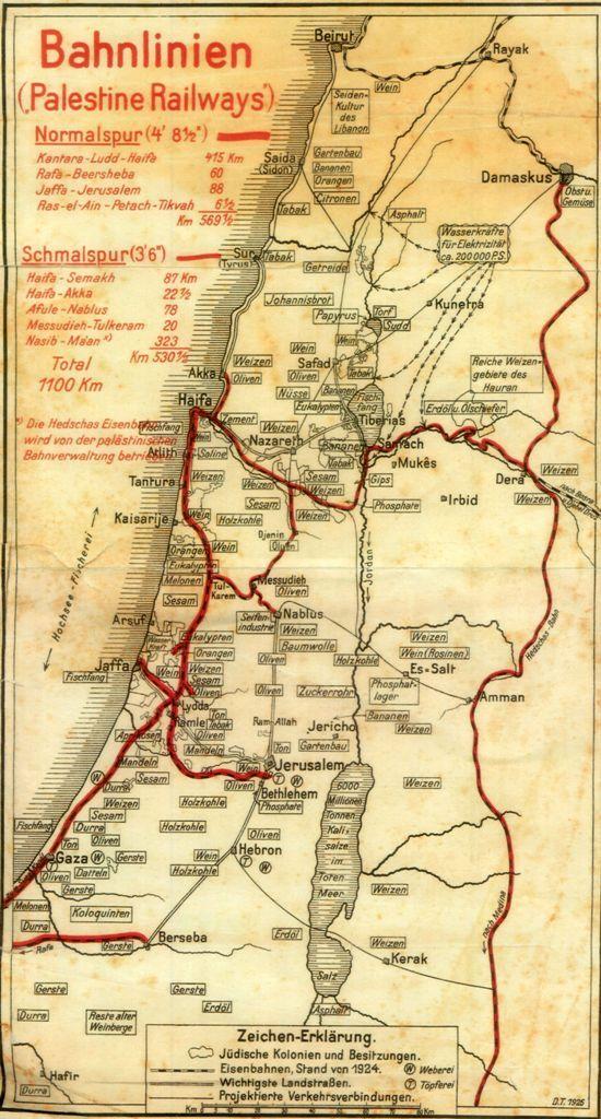 מפת מסילות ארץ ישראל, 1924 - יצר: משתמש:ליז'אנסק -