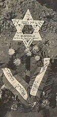 Jews brigade tomb ravenna 1945C