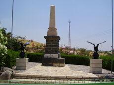 PikiWiki Israel 5295 turkish pilots memorial