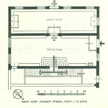 פינקרפלד 1