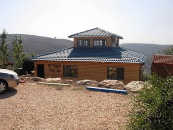 Home in the settlement